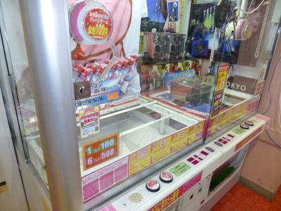 gewinnchance spielautomat