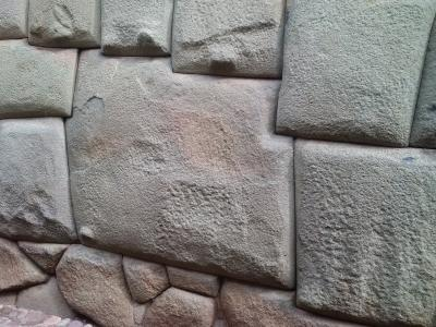 This is the famous twelve-angled stone in one of the small alleys of Cusco. It shows the great craftsmanship the Incas had to exacty fit this stone into a wall.