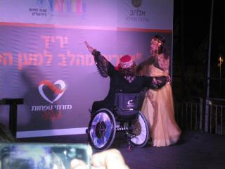 Rollstuhltanz