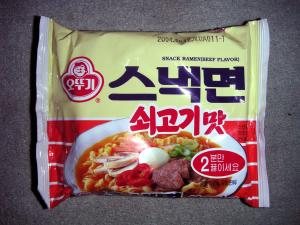 Ottogi Snack Ramen (Beef Flavour)
