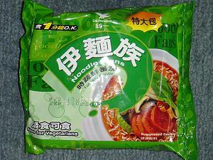 President Noodle Fan - Tomato Flavor