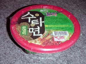 Samyang Kimchi Bowl