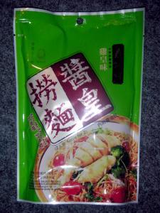 Sun Shun Fuk - Succulent Sauce-Mixing Noodles (Chicken Flavour Sauce)