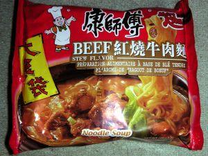 Tinghsin - Maitre Khan - Beef Stew Flavor