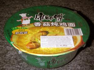 Tinghsin Bowl Chicken Flavour