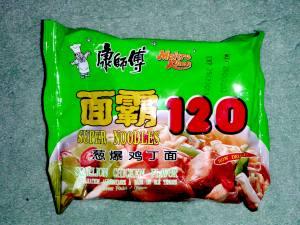 Tinghsin - Maitre Khan - Super Noodles 120 - Scallion Chicken Flavor