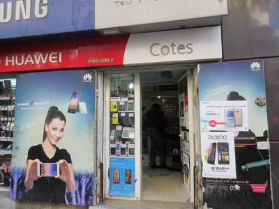 Mobiltelefonladen in Tunis