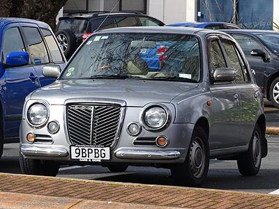Pukaki Street - Rotorua - New Zealand - 12 August 2014 - 12:17