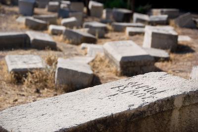 Armenischer Friedhof, Isfahan, Iran