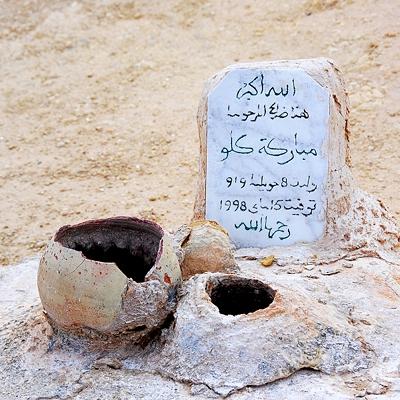 Tunesien, Friedhof neben der Moschee Jemaa Kedima bei Chenini