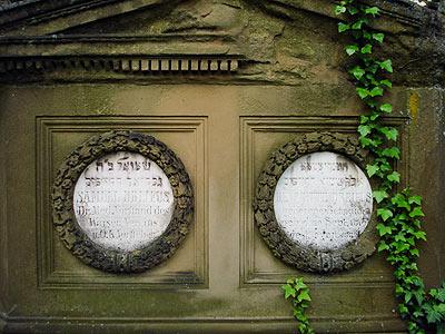 Jüdisches Grab auf dem Hoppenlaufriedhof