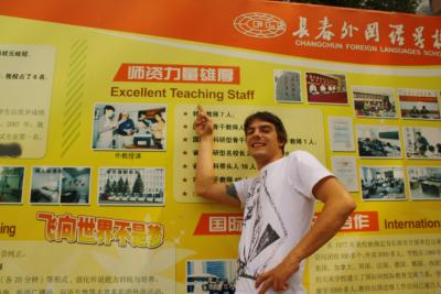unser Lehrer Yang oder so...