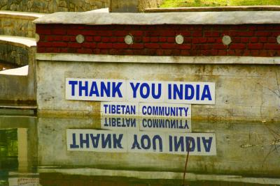 Thank you India