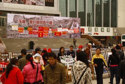 Spenden sammeln in Xining. Der Saenger war eher kontraproduktiv.