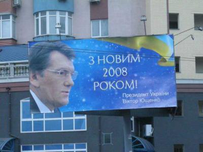 Frohes Neujahr aus der Ukraine
