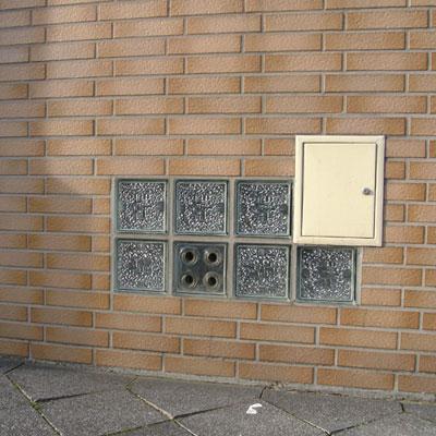 heimat<br /> Ruhrgebiet<br /> Fliesen<br /> tiles<br /> W&uuml;rstchen<br /> small sausages<br /> Sommer<br /> summer