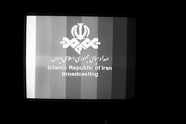 broadcasting iran