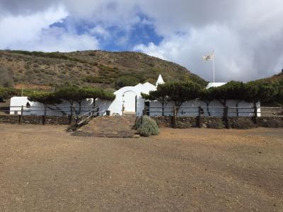 Kirche der Virgen de los Reyes<br />