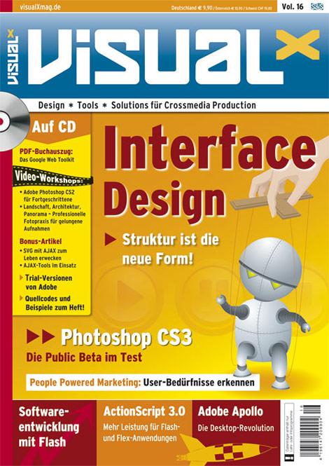 Cake Art Decor Neue Ausgabe : The Pixeleye Blog by Dirk Behlau: Kool Lifestyle // Design ...