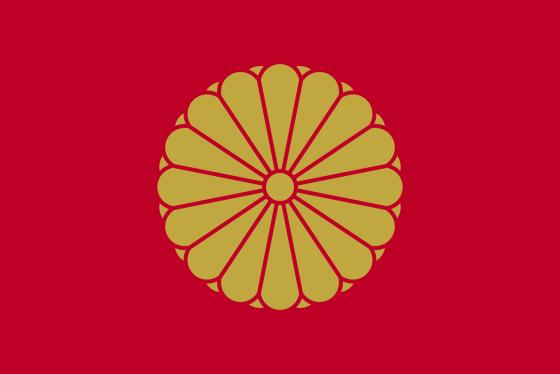 Flagge des japanischen Kaisers