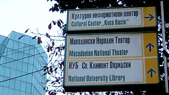 Street signs. (novala)