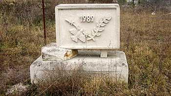 Memorial stone. (novala)