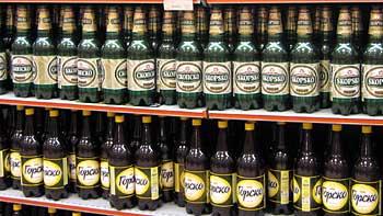 Skopje beer. (novala)